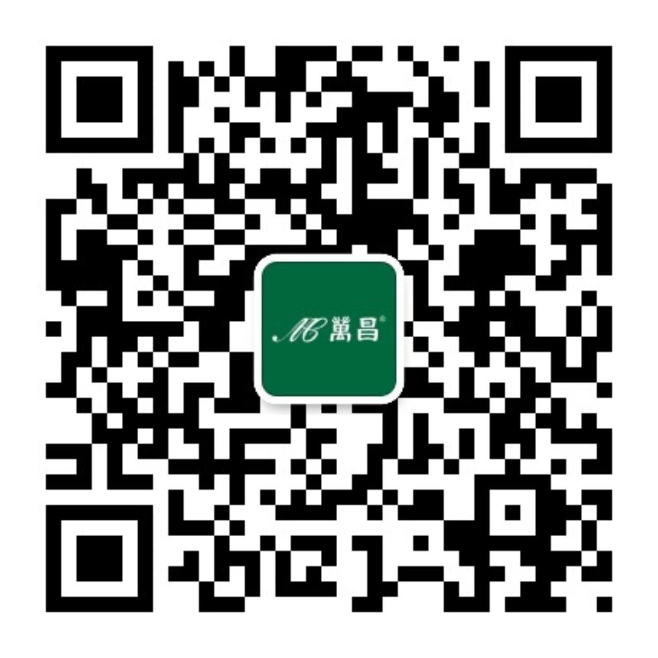 乐虎国际娱乐微信公众号